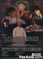 Scheme With Me (DVD) (Taiwan Version)