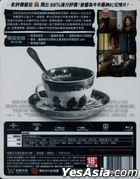 Get Out (2017) (Blu-ray) (Steelbook) (Taiwan Version)