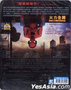 Spider-Man: Homecoming (2017) (Blu-ray) (3D + 2D) (2-Disc Edition) (Taiwan Version)