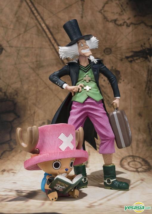 Hiluluk Hiruruku Figure Bandai Figuarts Zero ONE PIECE Tony Tony Chopper /& Dr