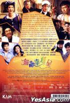 When Fortune Smiles (1990) (DVD) (Hong Kong Version)