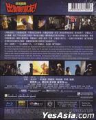 保衛戰隊之出動喇!朋友! (2011) (Blu-ray) (香港版)