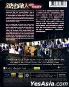 Dear Enemy (2011) (Blu-ray) (Hong Kong Version)