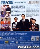 The Yuppie Fantasia (1989) (Blu-ray) (2017 Reprint) (Hong Kong Version)