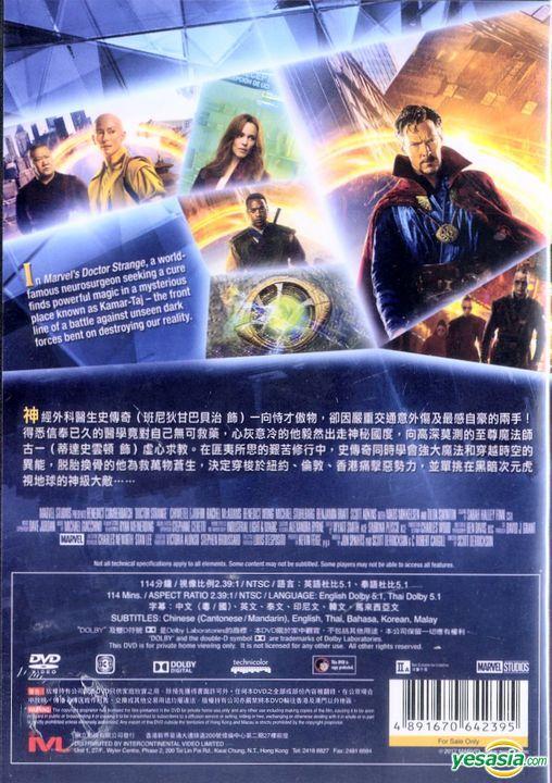 Yesasia Doctor Strange 2016 Dvd Hong Kong Version Dvd Benedict Cumberbatch Tilda Swinton Intercontinental Video Hk Western World Movies Videos Free Shipping