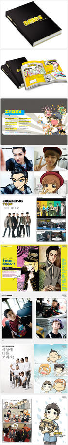 Big Bang - Cartoon Book (Bangs Book)