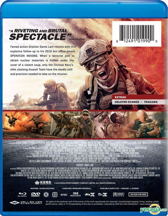 Yesasia Operation Red Sea 2018 Blu Ray Dvd Us Version Blu Ray Zhang Yi Dante Lam Well Go Usa Inc Hong Kong Movies Videos Free Shipping North America Site