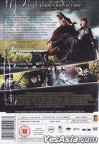 The Lost Bladesman (DVD) (UK Version)