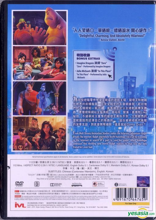 Yesasia Ralph Breaks The Internet 2018 Dvd Hong Kong Version Dvd Rich Moore Phil Johnston Intercontinental Video Hk Western World Movies Videos Free Shipping North America Site