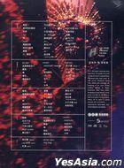 Hinsideout 张敬轩演唱会2018 (2 Karaoke Blu-ray + 3CD)