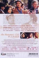 An Autumn's Tale (1987) (DVD) (Digitally Remastered & Restored) (Hong Kong Version)