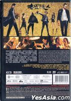 擺渡人 (2016) (DVD) (香港版)