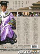 Empresses in the Palace (2011) (DVD) (Ep.1-38) (To Be Continued) (Taiwan Version)