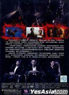加班遇到鬼 (2014) (DVD) (台灣版)