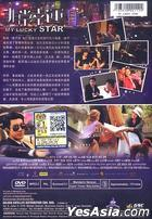 My Lucky Star (2013) (DVD) (Malaysia Version)
