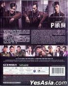 P Storm (2019) (Blu-ray) (Hong Kong Version)