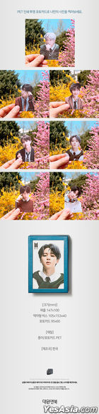 BTS Mini Jigsaw Puzzle & Frame (108 Pieces) (Jung Kook)