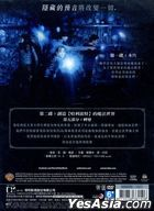 Harry Potter and the Order of the Phoenix (2007) (DVD) (2-Disc Special Edition) (Taiwan Version)