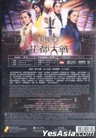 The Twins Effect II (DVD) (Single Disc Edition) (Hong Kong Version)