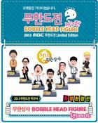 Infinity Challenge : 2013 Bobble Head Figure Series - Park Myung Soo