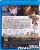 解憂雜貨店 (2017) (Blu-ray) (香港版)