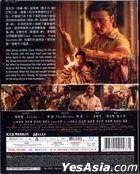 Master Z: The Ip Man Legacy (2018) (Blu-ray) (Hong Kong Version)