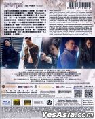 Line Walker (2016) (Blu-ray) (Hong Kong Version)