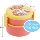 SWIMMER 圆形小食盒 500ml (附叉子) (pancake)