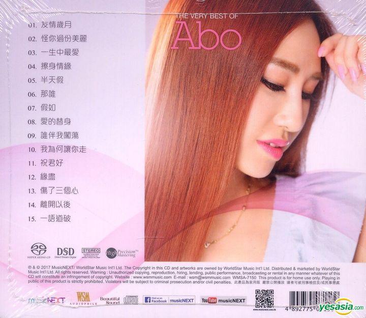 歌手 abo