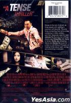 Life Without Principle (2011) (Blu-ray) (Hong Kong Version)