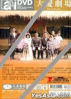最美的云彩 (DVD) (完) (台湾版)