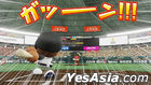 eBASEBALL Powerful Pro Yakyuu 2020 (Japan Version)