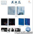 異魚島 (Blu-ray) (韓國版)