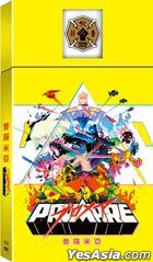 Promare (Blu-ray + DVD) (Limited Collector's Edition) (Taiwan Version)