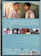 Dew (2019) (DVD) (Taiwan Version)