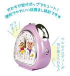 Crayon Shin-Chan Alarm Clock (Purple)