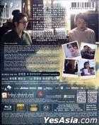 29+1 (2016) (Blu-ray + Keyholder) (Hong Kong Version)