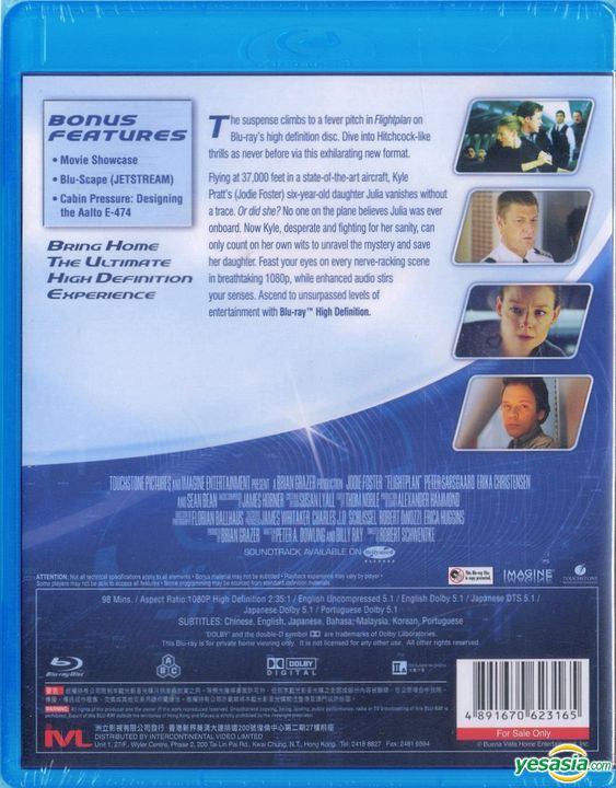 Yesasia Flightplan 2005 Blu Ray Hong Kong Version Blu Ray Jodie Foster Sean Bean Intercontinental Video Hk Western World Movies Videos Free Shipping North America Site