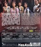 Treasure Inn (Blu-ray) (Hong Kong Version)