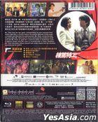 Agent Mr Chan (2018) (Blu-ray) (Hong Kong Version)