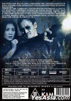 Lady Z (2016) (DVD) (Hong Kong Version)