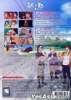 Silver Spoon (DVD) (Vol.6) (End) (Taiwan Version)