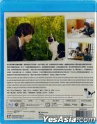 The Travelling Cat Chronicles (2018) (Blu-ray) (English Subtitled) (Hong Kong Version)