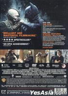 The Dark Knight Rises (2012) (DVD) (2-Disc Special Edition) (Hong Kong Version)