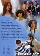 Fabulous 30, Love in The House Of Dancing Water (DVD) (Part II) (End) (Taiwan Version)