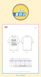 Twice 'TWICE UNIV. Fashion Club' Official Goods - T-shirt (Size L)
