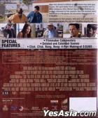 2 Guns (2013) (Blu-ray) (Hong Kong Version)