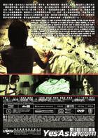 Sleepwalker (2011) (DVD) (2D) (Hong Kong Version)