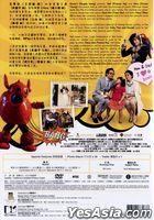 Girl of the Big House (2016) (DVD) (Hong Kong Version)