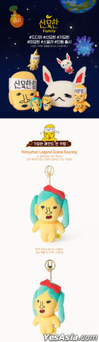 New Journey to the West 7 Kimyohan Legend Screen Keyring 15cm